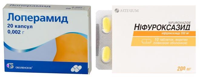 Препараты лоперамид и нифуроксадид