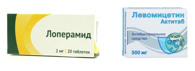 Лоперамид и левомицетин