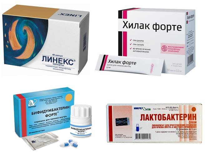 Диарея: лечение у взрослых препаратами